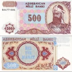 اسکناس 500 منات - نظامی گنجوی - آذربایجان 1993 سریال دوحرفی