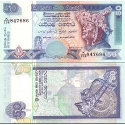 اسکناس 50 روپیه - سریلانکا 2004  تاریخ 01-07-2004