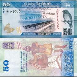 اسکناس 50 روپیه - سریلانکا 2015  تاریخ 04-02-2015