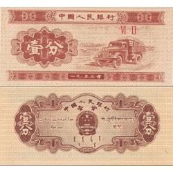 اسکناس 1 فن - چین 1953 با اعداد کنترلی لاتین 2 حرفی