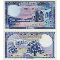 اسکناس 100 لیر لبنان 1983 تک