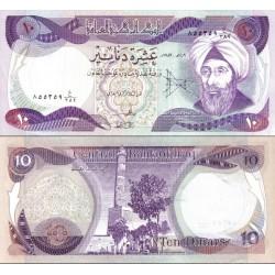 اسکناس 10 دینار - عراق 1982