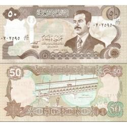 اسکناس 50 دینار - عراق 1994