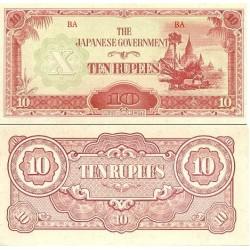 اسکناس 10 روپیه قدیمی برمه تک