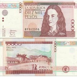 اسکناس 10000 پزو - کلمبیا 2013 تاریخ 4 سپتامبر 2013