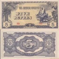 اسکناس 5 روپیه قدیمی برمه تک