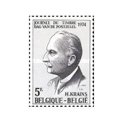 1 عدد تمبر روز تمبر -  بلژیک 1974