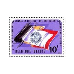 1 عدد تمبر 50مین سالگرد کلوپ روتاری -  بلژیک 1974
