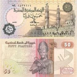 اسکناس 50 قرشا مصر 2003 تک امضا فارومه