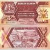 اسکناس 5 شلینگ - اوگاندا 1987