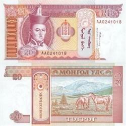 اسکناس 20 تغریک مغولستان 1993 تک