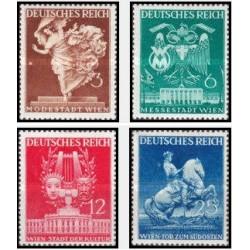 4 عدد تمبر نمایشگاه بهاره وین - رایش آلمان 1941 با شارنیه قیمت 55 دلار