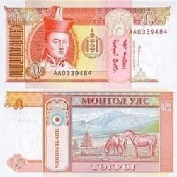 اسکناس 5 تغریک مغولستان 1993تک