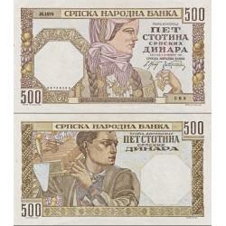 اسکناس تابلویی 50 دینار - صربستان 1941 فیلیگران زن با تاج گل