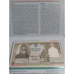 اسکناس 25 روپیه - یادبود 25مین سال جلوس شاه بیرندرا بر تخت سلطنت - نپال 1997 با فولدر مخصوص