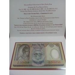 اسکناس پلیمر 10 روپیه - یادبود جلوس پادشاه گیانندرا بر تخت سلطنت - نپال 2002  با فولدر مخصوص