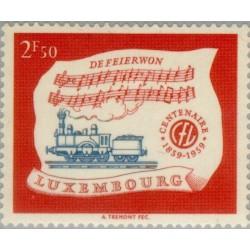 1 عدد تمبر صدمین سالگرد راه آهن لوگزامبورگ - لوگزامبورگ 1959 قیمت 2.3 دلار