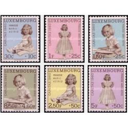 6 عدد تمبر پرنسس ماریا آسترید  - لوگزامبورگ 1960 قیمت 13.96 دلار