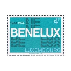 1 عدد تمبر 30مین سال اتحادیه گمرکی بنلوکس - لوگزامبورگ 1974