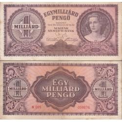 اسکناس 1 میلیترد پنگو - مجارستان 1946 غیربانکی