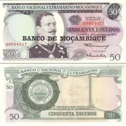 اسکناس 50 اسکودوس موزامبیک 1970 تک