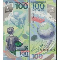 اسکناس پلیمر 100 روبل- یادبود جام جهانی فوتبال  2018-  روسیه 2018