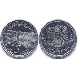 سکه 2 لیره - 2 پوند - فولاد ضد زنگ - سوریه 1996 غیر بانکی