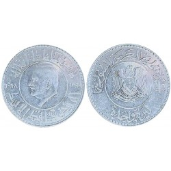 سکه 1 ریال - نیکل - سوریه 1978 غیر بانکی