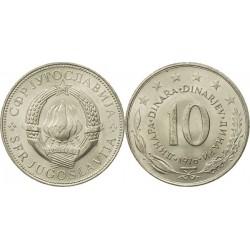 سکه 10 دینار- نیکل مس - یوگوسلاوی 1976 بانکی