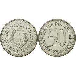 سکه 50 دینار- نیکل مس - یوگوسلاوی 1986 غیر بانکی