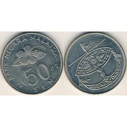 سکه 50 سن - نیکل مس - مالزی 2007 غیر بانکی