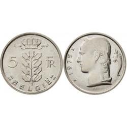 سکه 5 فرانک - نیکل مس - بلژیک 1949 غیر بانکی