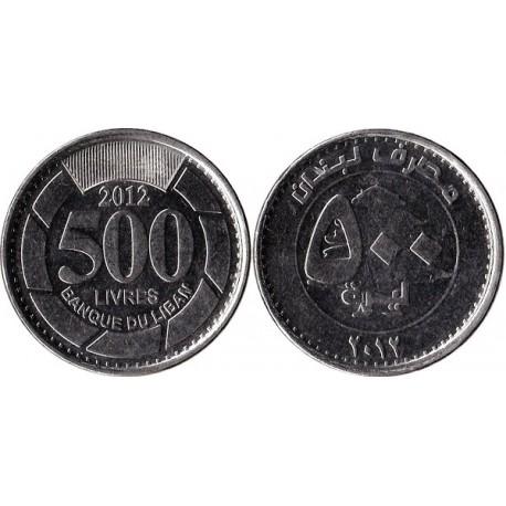 سکه 500 لیره - فولاد ضد زنگ - لبنان 2012 در حد بانکی