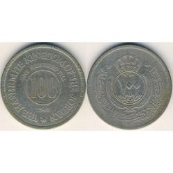 سکه 100 فلس - نیکل مس - اردن 1949 غیر بانکی