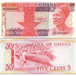 اسکناس 5 سدی - غنا 1980 تاریخ 2 ژانویه