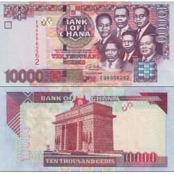 اسکناس 10000 سدی - غنا 2006 تاریخ 04.08.2006