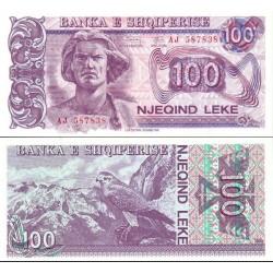 اسکناس 100 لک - آلبانی 1994