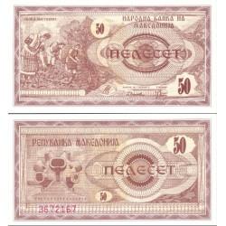 اسکناس 50 دینار - مقدونیه 1992