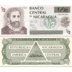 اسکناس ½ کردوبا - نیکاراگوئه 1991