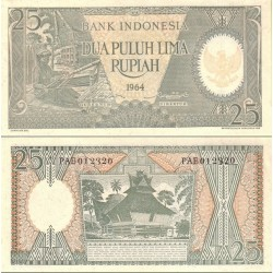 اسکناس 25 روپیه - اندونزی 1964 کیفیت 99%