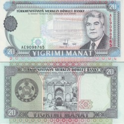 اسکناس 20 منات - ترکمنستان 1995