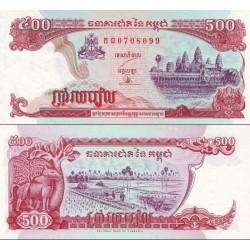 اسکناس 500 ریل - کامبوج 1998