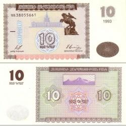 اسکناس 10 درام - ارمنستان 1993