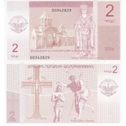 اسکناس 2 درام - قره باغ - آذربایجان 2004