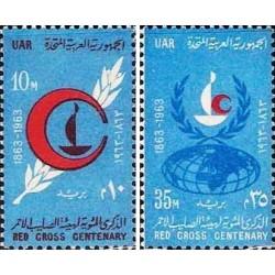 2 عدد تمبر صدمین سالروز صلیب سرخ  - مصر 1963