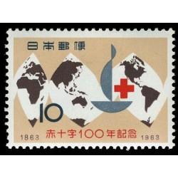 1 عدد تمبر صدمین سالگرد صلیب سرخ - ژاپن 1963
