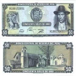 اسکناس 50 سولس - پرو 1975