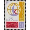 1 عدد تمبر صدمین سالگرد صلیب سرخ -الجزایر 1963