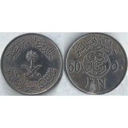 سکه 2 قرش- نیکل مس - 1379 قمری - عربستان 1959 غیر بانکی