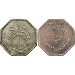 سکه 250 فلس -  نیکل مس - عراق 1980غیر بانکی